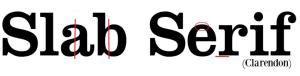 Il font dell'abbondanza